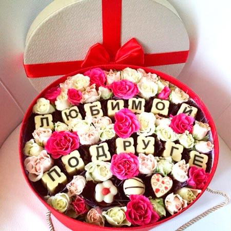 Фото цветы для подруги